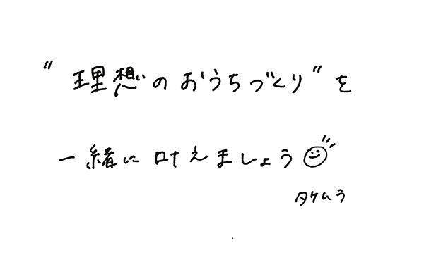210224_message.jpg