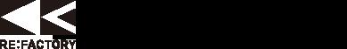 RE:FACTORY 株式会社テクノシード RE:FACTORY 〒732-0012 広島市東区戸坂新町2丁目43-1 TEL:082-220-2933